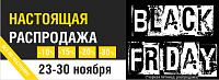 Нажмите на изображение для увеличения Название: BF-685.png Просмотров: 141 Размер:105.8 Кб ID:29565