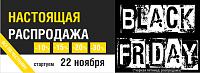 Нажмите на изображение для увеличения Название: BF-685.png Просмотров: 198 Размер:105.9 Кб ID:30985