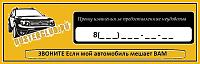 Нажмите на изображение для увеличения Название: logo 2.png Просмотров: 2237 Размер:76.0 Кб ID:20864