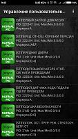Нажмите на изображение для увеличения Название: Screenshot_2019-01-18-09-43-43-938_org.prowl.torque.jpg Просмотров: 120 Размер:93.7 Кб ID:32126