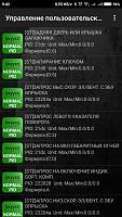 Нажмите на изображение для увеличения Название: Screenshot_2019-01-18-09-42-42-805_org.prowl.torque.jpg Просмотров: 125 Размер:93.9 Кб ID:32130