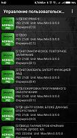 Нажмите на изображение для увеличения Название: Screenshot_2019-01-18-09-42-06-126_org.prowl.torque.jpg Просмотров: 125 Размер:92.3 Кб ID:32133