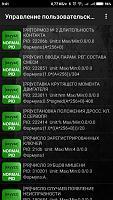 Нажмите на изображение для увеличения Название: Screenshot_2019-01-18-09-41-43-408_org.prowl.torque.jpg Просмотров: 124 Размер:98.4 Кб ID:32135