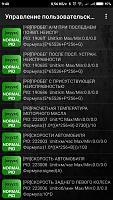 Нажмите на изображение для увеличения Название: Screenshot_2019-01-18-09-40-57-303_org.prowl.torque.jpg Просмотров: 121 Размер:104.3 Кб ID:32139