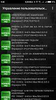 Нажмите на изображение для увеличения Название: Screenshot_2019-01-18-09-40-44-347_org.prowl.torque.jpg Просмотров: 127 Размер:102.6 Кб ID:32140