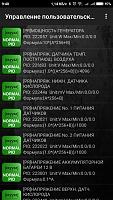 Нажмите на изображение для увеличения Название: Screenshot_2019-01-18-09-40-21-752_org.prowl.torque.jpg Просмотров: 115 Размер:99.6 Кб ID:32142