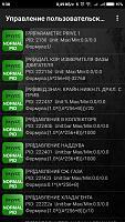 Нажмите на изображение для увеличения Название: Screenshot_2019-01-18-09-38-43-439_org.prowl.torque.jpg Просмотров: 130 Размер:99.6 Кб ID:32148