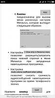 Нажмите на изображение для увеличения Название: Screenshot_2019-01-12-20-13-12-715_com.yandex.browser.jpg Просмотров: 132 Размер:69.0 Кб ID:32094